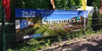 «Caravanex 2018» глазами любительницы внедорожных приключений