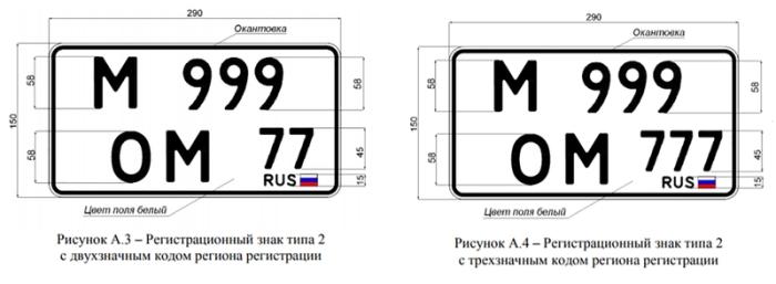 http://www.ex-roadmedia.ru/images/news/2017/09/11_number/001.jpg