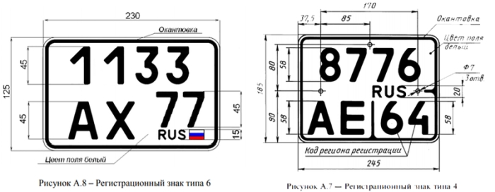 http://www.ex-roadmedia.ru/images/news/2017/09/11_number/002.jpg